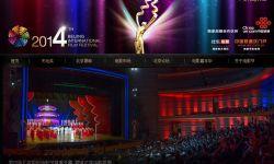 第五届北京国际电影节官方海报征集活动开启