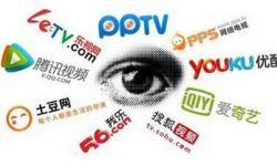 """视频网站掀""""直播大战"""",""""逆向O2O""""到底哪家强?"""