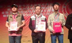 新媒体电影《爱的星座》获亚洲微电影艺术节金海棠奖好作品奖