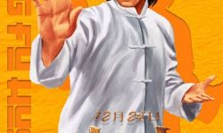 周星驰电影《功夫》3D版12月24日上映  发布美漫风格海报