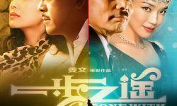 淘宝+新浪贺岁档电影票预售超百万张 90后成主力军