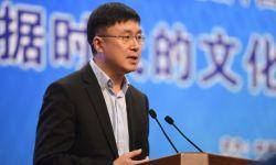 """爱奇艺CEO龚宇:影视行业可通过版权保护""""弯道超车"""""""