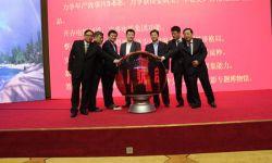 湖北长江电影集团挂牌成立  3到5年票房破10亿影院破100家