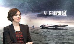 《星际穿越》主演安妮·海瑟薇:拍电影已经15年没有休息