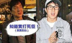 成龙现身香港拍摄《绝地逃亡》:房祖名吸毒是贪玩而已!