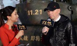 电影《狂怒》中国首映  冯小刚想看战争片制作水平!