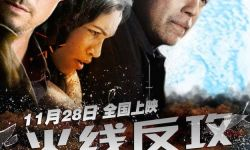 好莱坞动作片《火线反攻》国内定档11月28日
