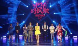 """河北电视台广告招商会:""""聚文化 最中华"""""""