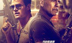 布鲁斯·威利斯主演  《火线反攻》内地11月28日上映