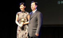 电影《洋妞到我家》在欧洲万像国际华语电影节斩获四奖