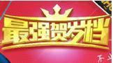大片云集的2015年贺岁档谁将笑傲江湖?