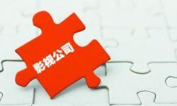 2014年中国企业跨界投资共同点:做影视!