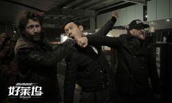 电影《横冲直撞好莱坞》在北京杀青 黄晓明赵薇佟大为主演