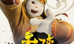 3D动画电影《兔侠之青黎传说》海报发布 2015年2月上映
