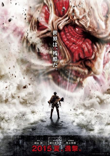 人气漫改电影 进击的巨人 真人版 超大型巨人亮相图片