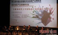周铁东:新媒体成为电影产业的巨大经济增长点
