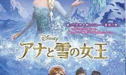 迪士尼电影《冰雪奇缘》登顶日本年度海外票房冠军
