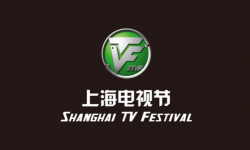 第21届上海电视节白玉兰奖参奖作品网上征集启动