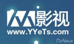 人人影视:正配合版权局调查,谴责伪网站冒充