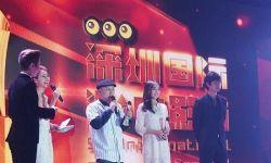 2014深圳国际微电影艺术节闭幕 1500部原创作品参选