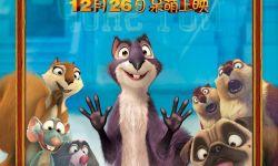 动画电影《抢劫坚果店》将于12月26日在中国院线上映