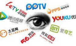 互联网视频能否代替传统电视?