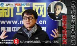 首都互联网协会谴责凤凰网侵权新华社视频报道行为
