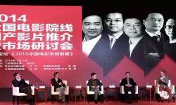 2015年中国电影产业发展趋势预测!