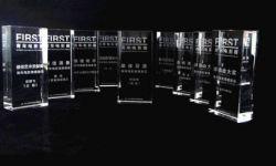 第九届西宁FIRST青年电影展征片启动 取消导演年龄限制