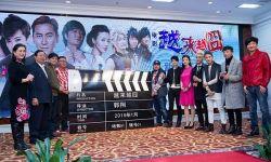 中越合拍电影《越来越囧》开机 将于今年暑期档上映