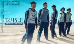 光线影业刘同:青春片的大火源于观众对自身的关注