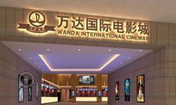 电影院线需更新排片方式  品质优秀的小众电影也有观众