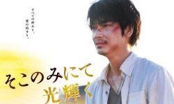日本《电影旬报》2014年度第88届获奖名单公布