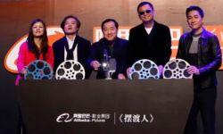 阿里巴巴影业集团CEO张强:将围绕互联网做资源整合