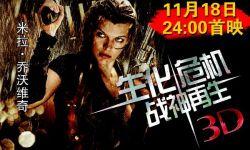 索尼影业在中国发行电影或涉行贿遭调查