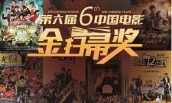 """第六届""""金扫帚奖""""公布入围名单  网络票选启动"""