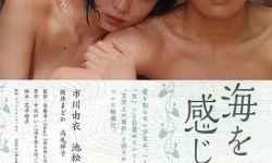 """日本电影杂志《映画艺术》""""十佳片与十差片""""评选出炉"""