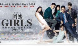 重庆市助推电影产业  2014年拍片11部增加66.67%