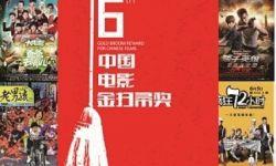 """第六届""""金扫帚奖"""":郭敬明邓超争夺""""最令人失望导演"""""""