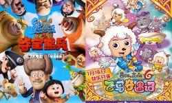"""国产动画品牌将打出""""全龄化""""牌"""