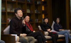 第四期腾讯电影沙龙探讨中国儿童电影的现状未来
