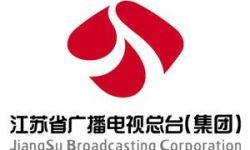 江苏广电局完善电影发展政策  提出今度电影工作重点
