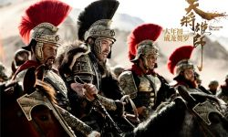 电影《天将雄师》:民族大团结就靠成龙大哥了