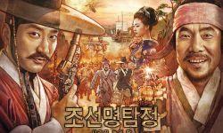 韩国周票房:《朝鲜名侦探2》连冠《王牌特工》居亚