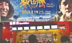 """巨资投资电影聚集春节档  收回成本""""压力山大"""""""