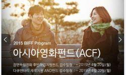 """韩国釜山国际电影节将迎来20周年 将推出""""亚洲电影百选"""""""