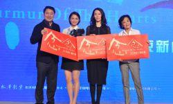 张艾嘉执导电影《念念》将登陆内地院线MV《爱的代价》 公布