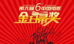 谢飞力挺第六届金扫帚奖:国内电影界吹捧成风!