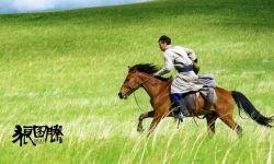 电影《狼图腾》票房将破7亿元大关  影片密钥将从4月1日起持续延长