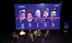 电影创投沙龙:探索中国超级IP的4种可能